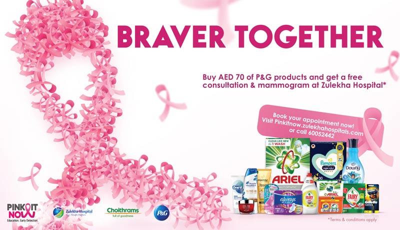 Al Zulekha Hospital -P&G - Choithrams - Pink It Now Campaign - techxmedia