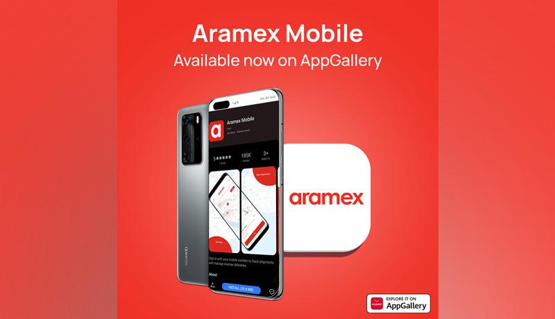 Aramex mobile app - AppGallery - techxmedia