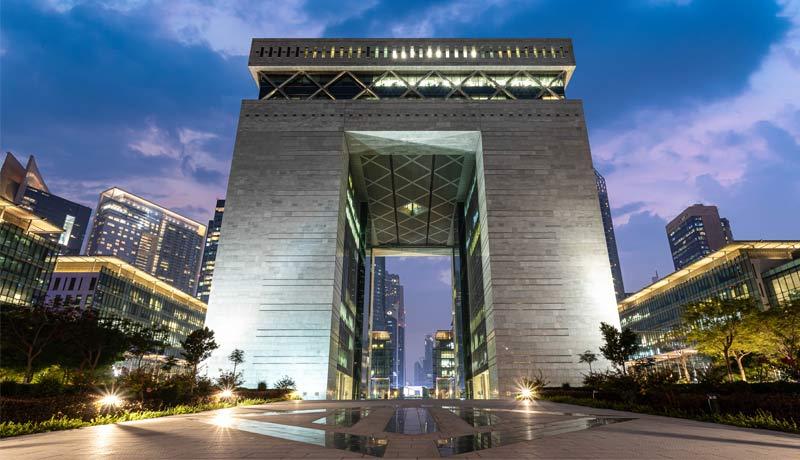 DIFC - Start-Up Nation Central - innovation - UAE - Israel - techxmedia