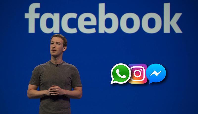 Facebook Down - TECHx