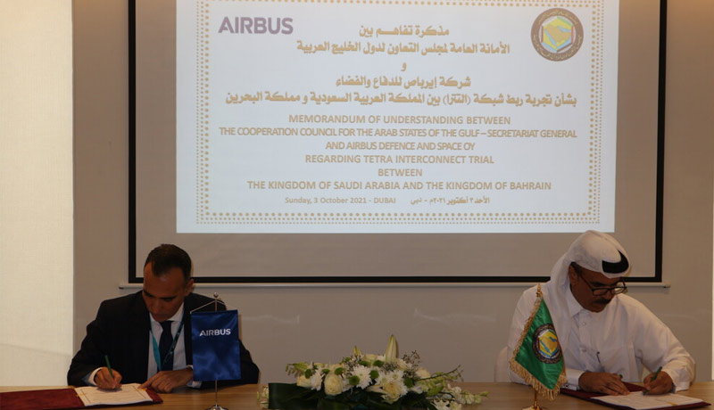 GCC Secretariat General -Airbus MoU - cross border communication -Expo2020 - techxmedia