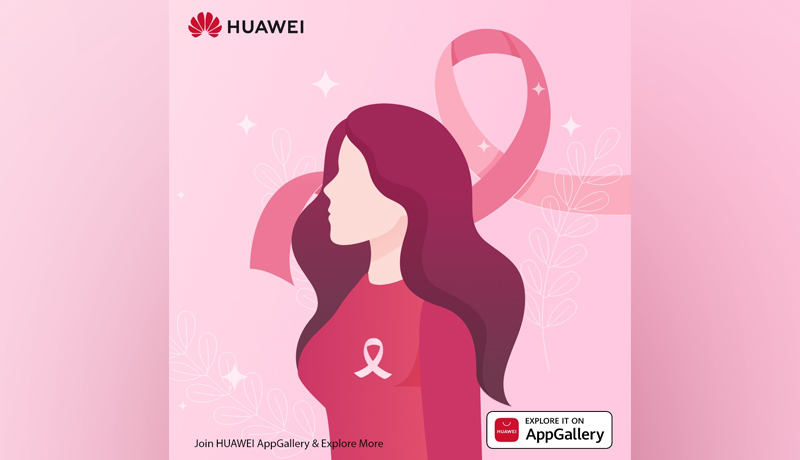 HUAWEI - 5 applications - Think Pink- breast cancer - detection - techxmedia