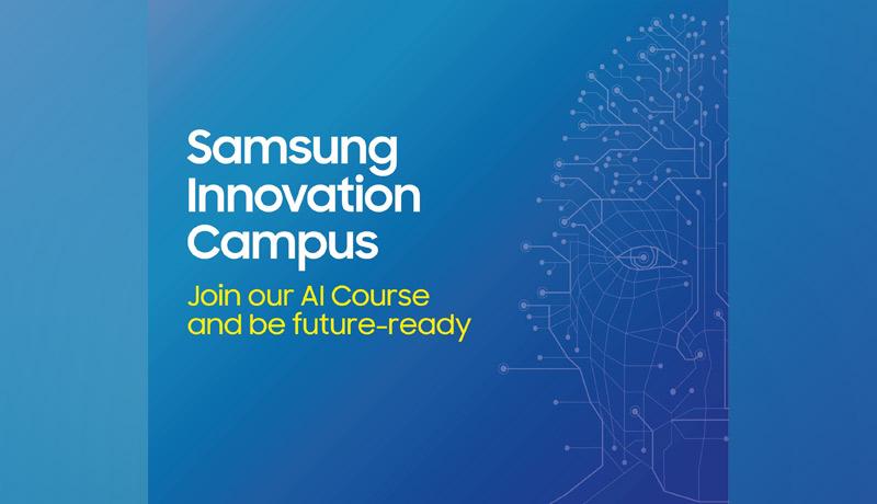 Samsung - AI course - UAE - techxmedia