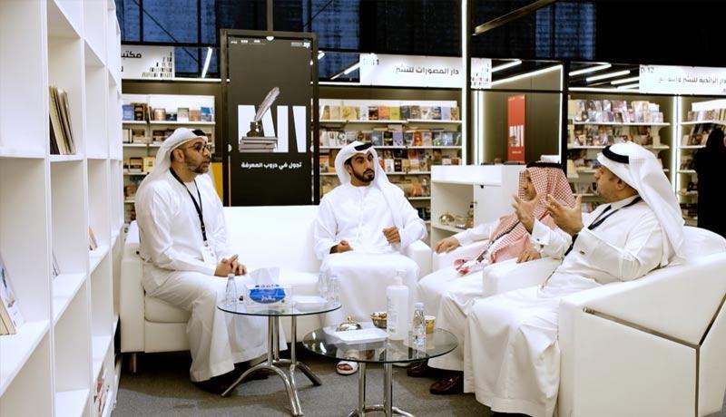 UAE Ministry of Culture and Youth delegation - Riyadh International Book Fair 2021 - techxmedia