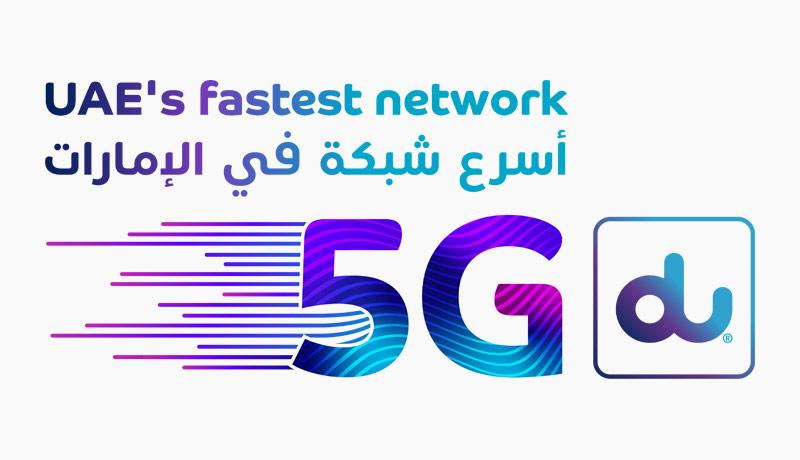 du - 5G network -UAE - techxmedia