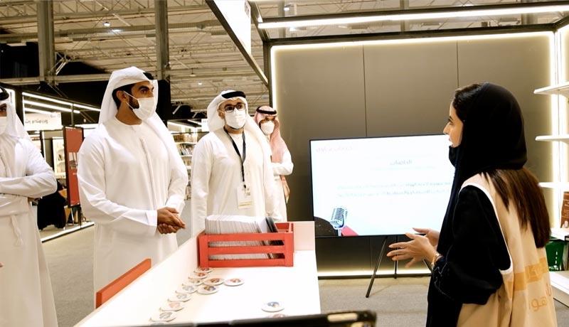 ins - UAE Ministry of Culture and Youth delegation - Riyadh International Book Fair 2021 - techxmedia